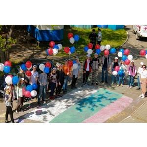 Активисты ОНФ в Курганской области провели мероприятия в честь Дня России