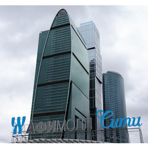 Serginnetti открыл первый столичный бутик в «Афимолл Сити»