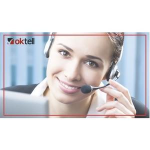 Способы повышения мотивации операторов контакт-центра