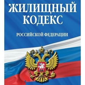 В Воронежской области реализуются изменения, внесенные в Жилищный кодекс РФ по капремонту домов