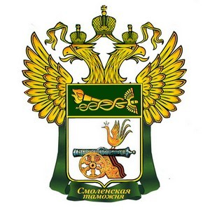 Первый заместитель начальника Центрального таможенного управления посетил Смоленскую таможню