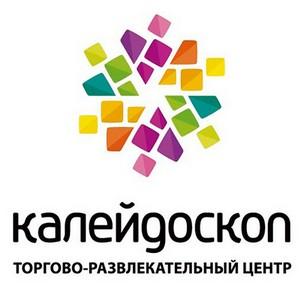 В ТРЦ «Калейдоскоп» открылся магазин «Комфорт обувь»