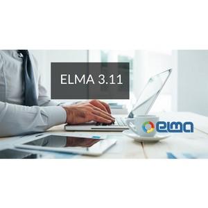 ELMA 3.11: вышла новая версия BPM-системы для управления бизнес-процессами