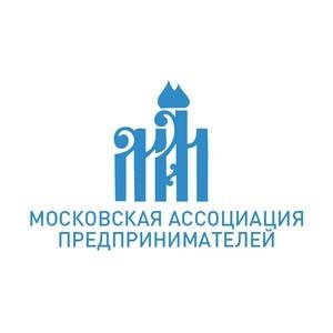 Новая ассоциация международной торговли появилась в России