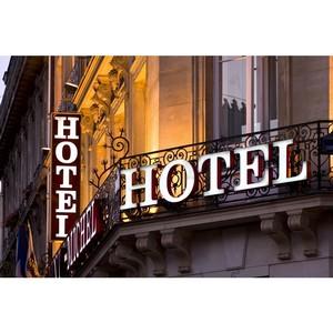 Продается гостиница в центре Берлина