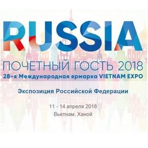 Российская экспозиция на выставке ВьетнамЭкспо-2018