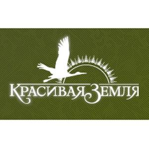 Компания «Красивая Земля» в топе-5 девелоперов коттеджных поселков Подмосковья