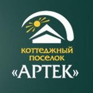 Компания «Фокса» продлит лето покупателям таунхаусов в «Артеке»