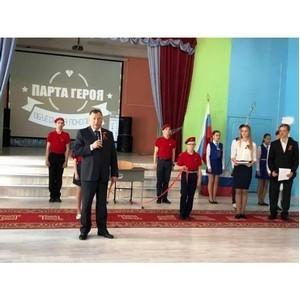 Юрий Швыткин открыл «Парты Героя» в бородинских школах