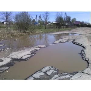 Активисты ОНФ в Ивановской области направили властям народный рейтинг «убитых» дорог