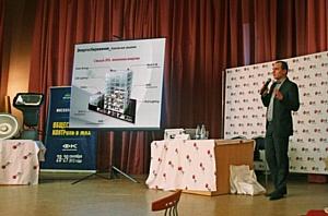 Лекции представителей компании LG Electronics на форуме по ЖКХ
