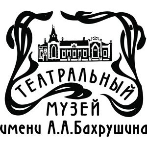 Открытие X Бахрушинского благотворительного фестиваля