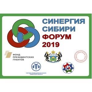 В Тюмени стартует подготовка к V форуму Общественной палаты