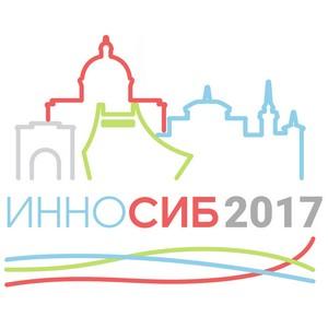 «ИННОСИБ – 2017» в Омске расскажет об инновационной экономике в развитии человеческого капитала