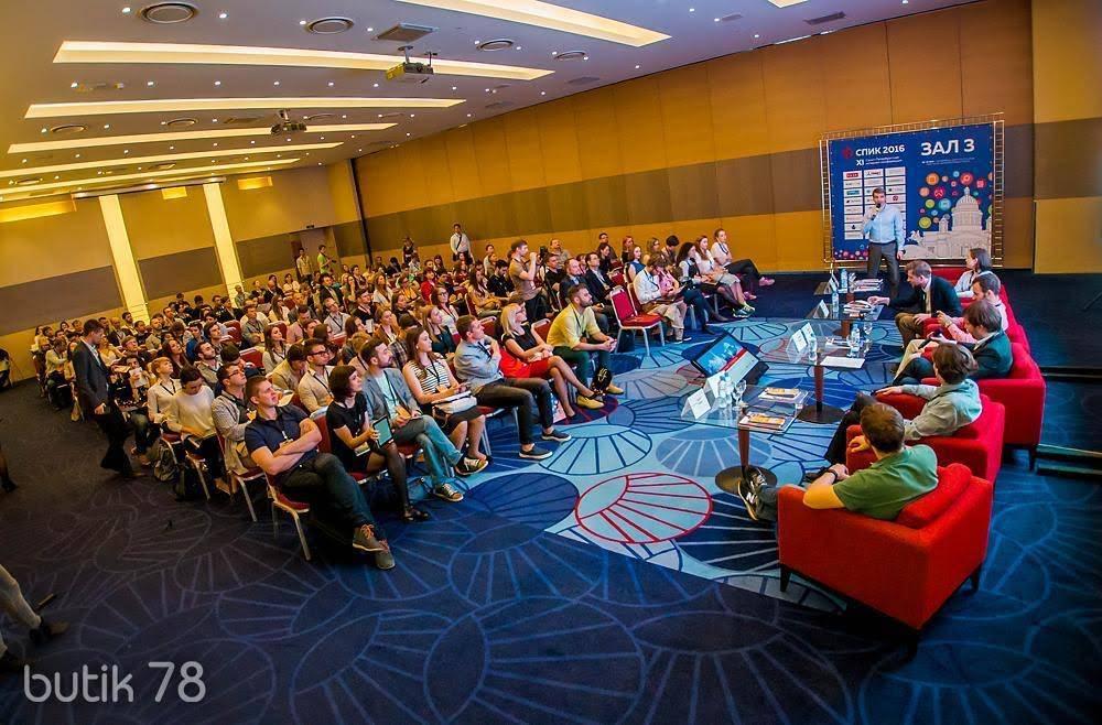 СПИК 2018 – самое ожидаемое digital-событие Северо-Запада – состоится 24-25 мая в Петербурге