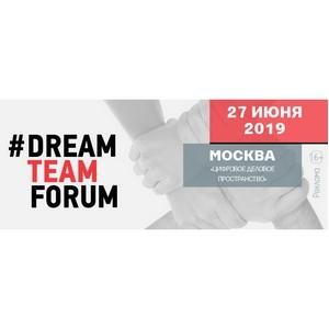 #DreamTeam Forum