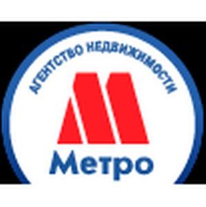 Сотрудник АН «Метро» приняли участие в семинаре с ведущими федеральными «инспекторами» в сфере ЖКХ