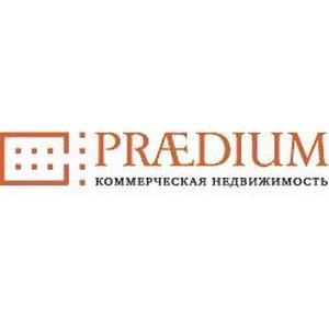 Praedium: Генеральным директором компании назначен Николай Девятилов