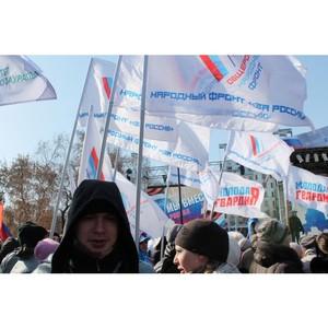 Активисты ОНФ приняли участие в митинге-концерте, посвященном воссоединению Крыма с Россией