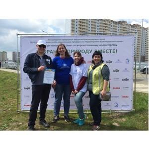 В Краснодаре прошла масштабная экологическая волонтерская акция