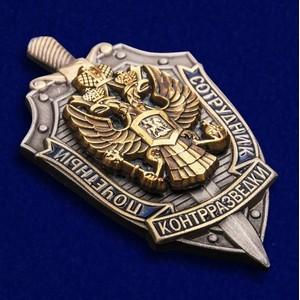 19 декабря - День военной контрразведки в России