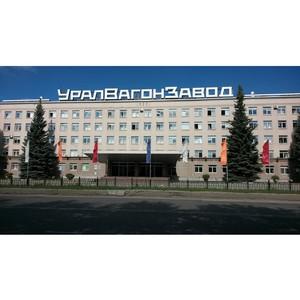На Уралвагонзаводе обсудили выполнение ГОЗа