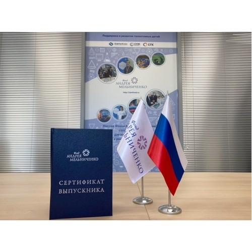 95% воспитанников Фонда Андрея Мельниченко поступили в вузы на бюджет