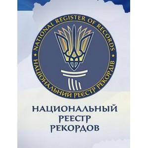 «Алтарь наций» Оксаны Мась — новый рекорд в Украине