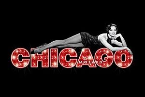 Звезды из «Чикаго» любят «Баскин Роббинс»