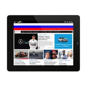 Motorsport.com усиливает позиции ведущего гоночного сайта