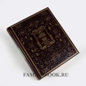 Русский театр. Подарочное издание