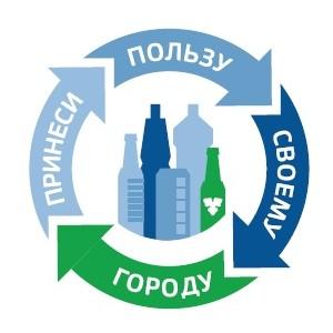 «Балтика» отправит на переработку в 2 раза больше отходов ПЭТ-упаковки