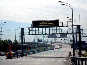 Производство металлоконструкций для дорожной инфраструктуры