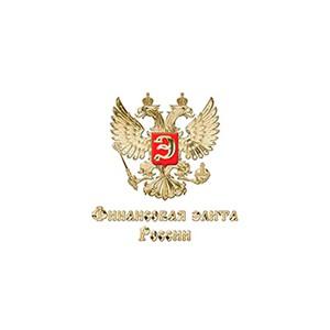 Альпари генеральный партнер премии «Финансовая элита России 2016»