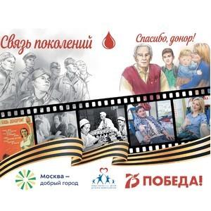 Поздравительный постер и открытка о донорстве – к юбилею Победы