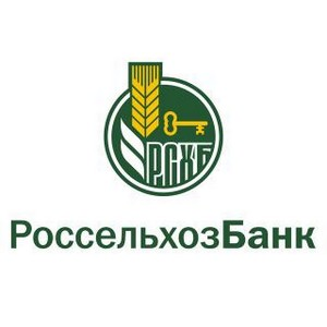 В Хакасском филиале Россельхозбанка наградили победителей детского конкурса рисунков