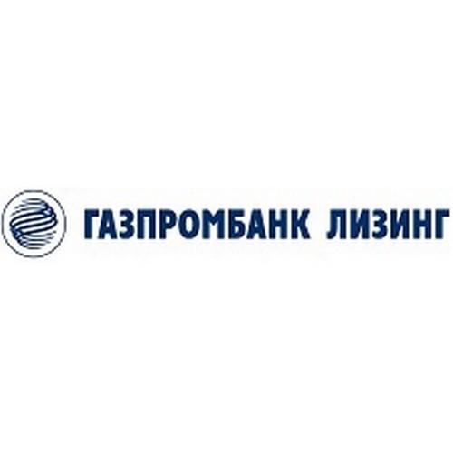 Газпромбанк Лизинг признан лизинговой компанией 2020 года