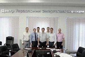 Сочинский Центр управления энергоснабжением отобрал лучших специалистов со всей страны