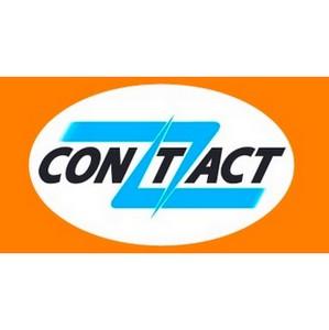 Система Contact приняла участие в международном форуме по финансовым технологиям в Африке