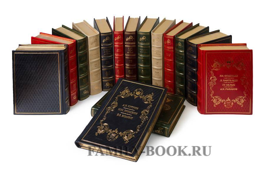 Библиотека детской классики в 50 томах. Коллекционное издание