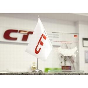ОАО «РЖД» наградило CTI премией «Лучший поставщик инновационных товаров, работ, услуг 2016 года»