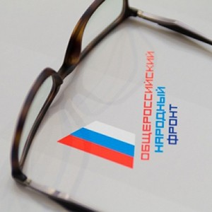 Кировские активисты ОНФ приняли участие во всероссийском Дне посадки леса