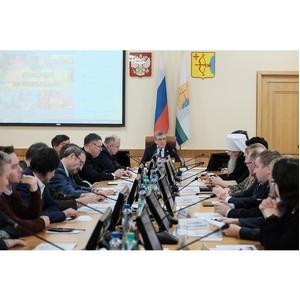 В Кировской области проанализировали этноконфессиональную ситуацию