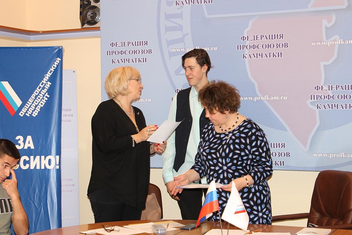 Активисты Народного фронта на Камчатке обсудили реализацию проекта «Равные возможности – детям»