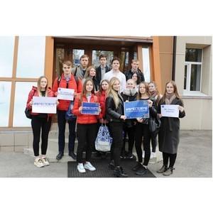 Тулэнерго поддержал акцию «День открытых дверей «#ВместеЯрче»