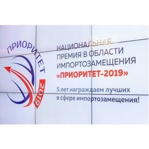 «Балтика 0» отмечена национальной премией в области импортозамещения