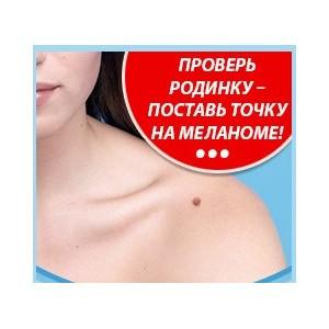 Более 500 петербуржцев спаслись от развития рака благодаря своевременным осмотрам