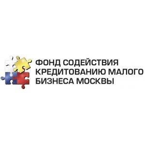 Фонд содействия кредитованию малого бизнеса Москвы выступит в ТПП РФ