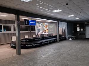 «Маринс Парк Отель» рассказал о себе пассажирам аэропорта «Стригино»