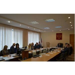 Проведение кадастровой оценки обсудил Общ. совет Управления Росреестра